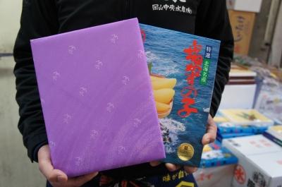 お歳暮、お土産・・・冬のギフトは岡山中央水産で