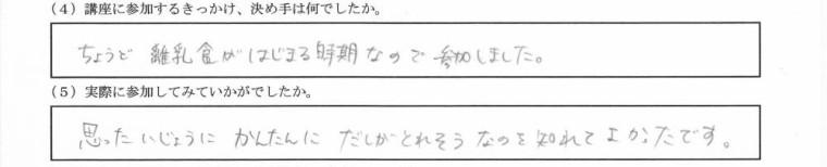 2016721nisikawaconvert_20160721145232
