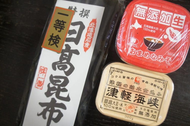 0226北海道土産乾物