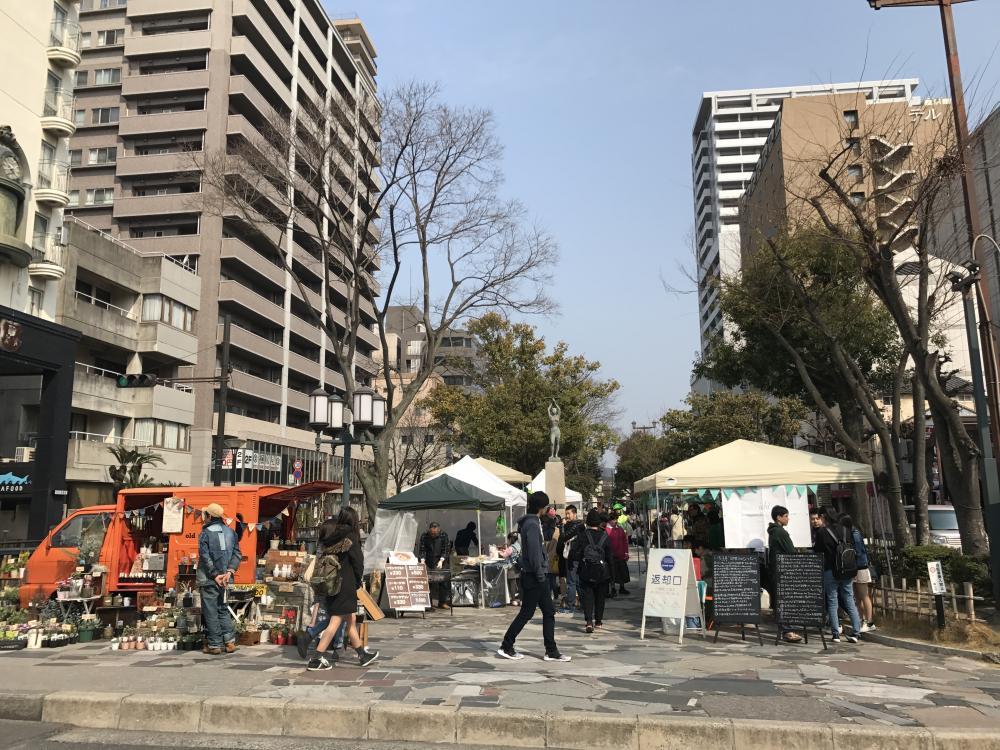 イベント|3月18日「有機生活マーケットいち」出店