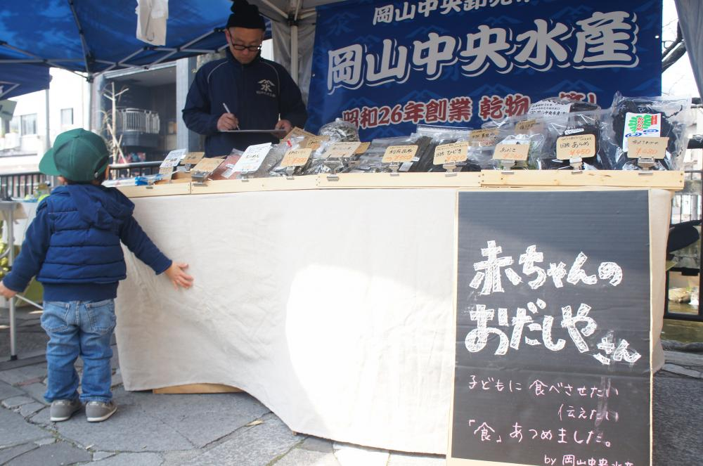 イベント|6月18日マーケットいち&イチバデー