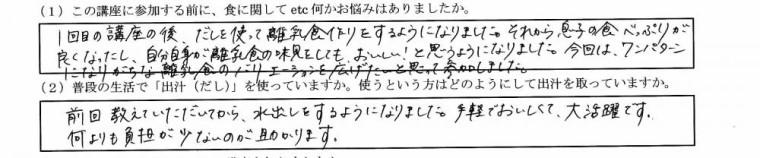 20170529i_c