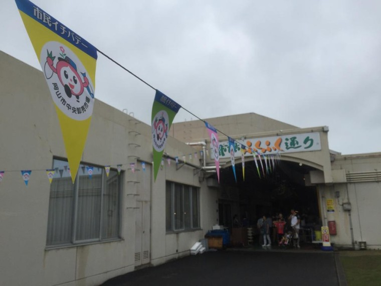 ichiba-day2