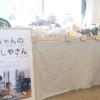 イベント|7/28(日)有機生活マーケットいち出店