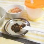 おだし離乳食|アレンジ自在のシンプルひじき煮(離乳食後期~)