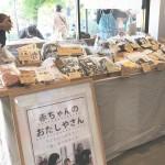 イベント|11月18日(日)は有機生活マーケットいち&イチバデー!