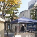イベント|3月17日(日)有機生活マーケットいち@西川