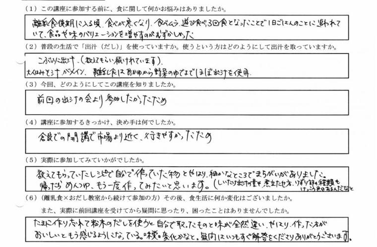 IMG_0005_c